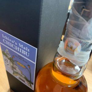 Chichibu Paris Edition 2020 – 70cl