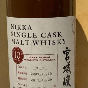 Yoichi 2009 10 years old Single Cask no. 91150 – Nikka – 700ml