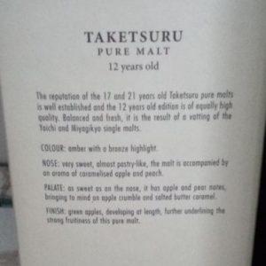 Taketsuru 12, 17 & 21 years old – Nikka – 700ml – 3 bottles