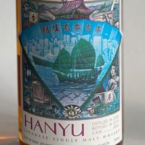 Hanyu 2000 Hong Kong Limited Edition – 700ml