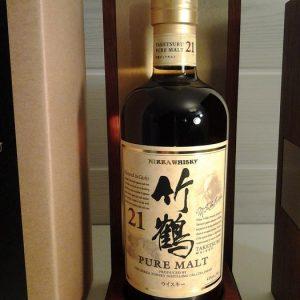 Taketsuru 21 years old Pure Malt – Original bottling – 70cl