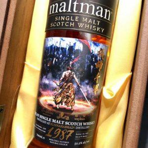 Bunnahabhain 1987 32 years old – Total Annihilation – Single Sherry Cask – One of 91 bottles – The Maltman – 700ml