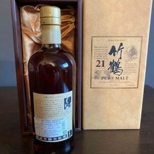Taketsuru 21 years old – Nikka – 70cl