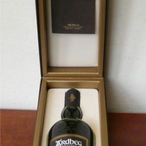 Ardbeg Kildalton – Original bottling – 70cl