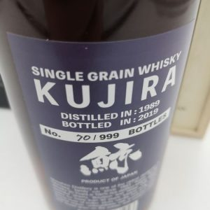 Kujira 1989 30 years old One of 999 bottles – Masahiro Shuzo – b. 2019 – 70cl
