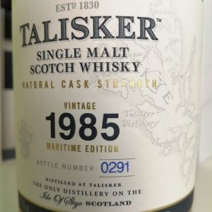 Talisker 1985 Maritime Edition – Original bottling – b. 2013 – 70cl