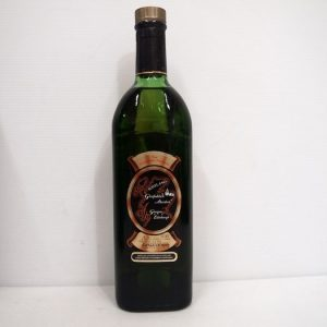 Glenfiddich 10 years old Over 10 years – Japanese Market – Original bottling – b. late 1970s early 1980s – 75cl