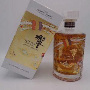 Hibiki 30th Anniversary Limited Edition – Suntory – 700ml