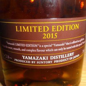 Yamazaki Limited Edition 2015 – Suntory – 700ml