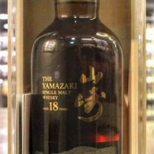 Suntory Yamazaki 18 years old Limited Edition, Japan airport exclusive – 700ml