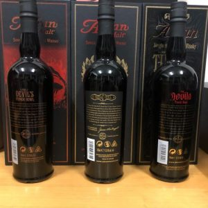 Arran Devil's Punch Bowl Series – Original bottling – 700ml – 3 bottles