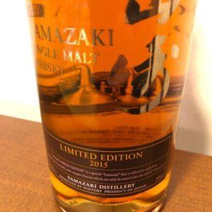 Yamazaki Limited edition 2015 – 70cl