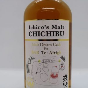 Chichibu 2008 Cask no. 180 for Bar Te-Airigh – Original bottling – b. 2018 – 700ml
