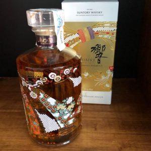 Hibiki Japanese Harmony – Limited Edition Design – Suntory – 70cl